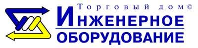 Септик Тверь Логотип